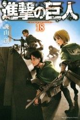 Attack on Titan - T.18