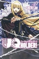 uq-holder-T09
