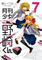 Monthly Girls' Nozaki-kun - T.07