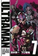 ultraman-T07