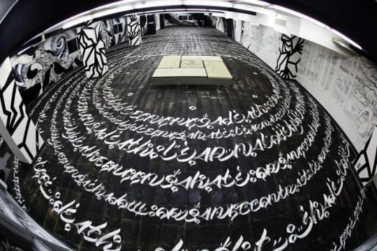 usugrow-wall-caligraphy-tokyo