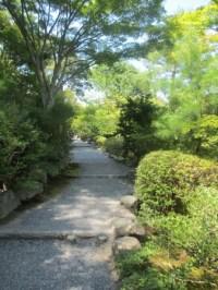 Jardin du Tenryu-ji