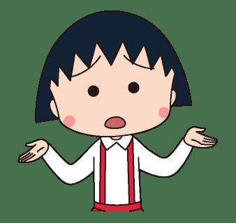 chibi-maruko-chan