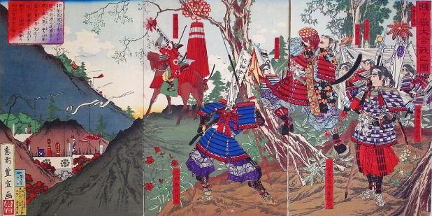 bataille de Shizugatake, estampes