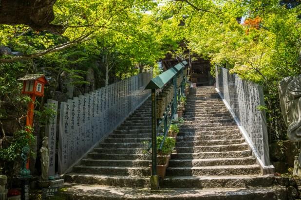 escalier miyajima