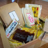 Omiyage Box