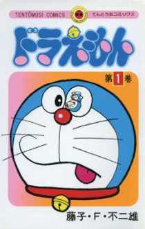 Doraemon couverture - Top 20 mangas