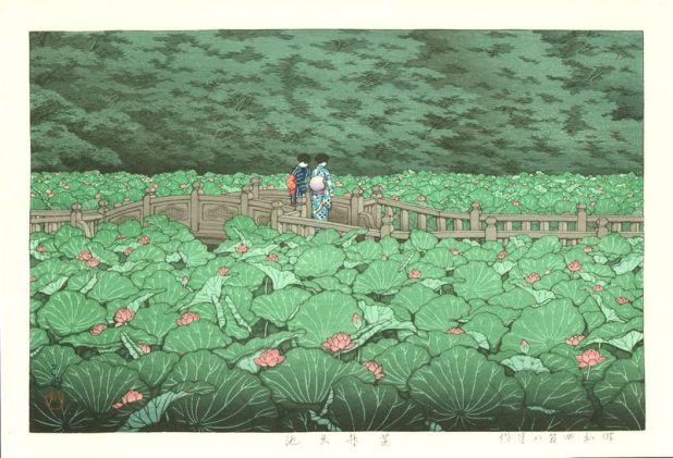 paysage du Japon par Hasui Kawase mare de Shiba