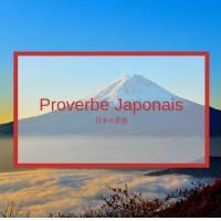 Proverbe Japonais. (和仏表現)