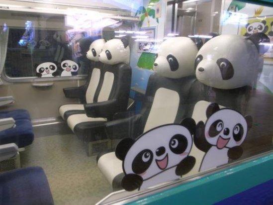 Sièges spéciaux Panda.