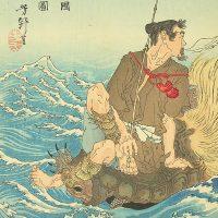 Urashima Taro, conte célèbre du Japon