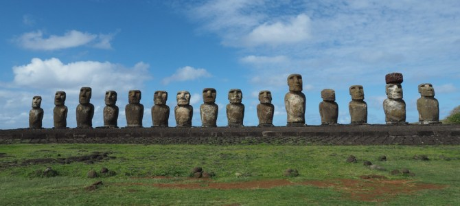 Monograms Travel: Brazil, Argentina and Chile with Easter Island