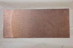 OKAMOTO Hiroko Sans titre, 2002 planche de gravure 45x20cm