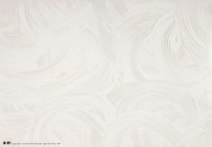 MICHEL Olivier Sans titre, 2005 Sérigraphie par Alain Buyse affiche n°108 35x50 cm