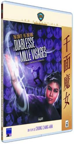 La diablesse aux mille visages_Affiche DVD