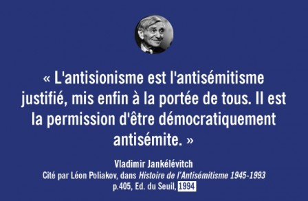 Antisémitisme_antisionisme-forme-démocratique1