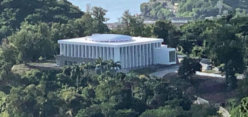 Le Parlement de Grenade