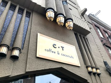 CT_coffees_1