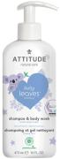 2 en 1 shampooing et gel nettoyant baby leaves Attitude