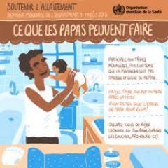 soutenir l'allaitement ce que les papas peuvent faire