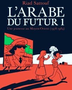 L'arabe du futur lesptitesmainsdabord