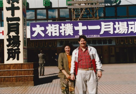 Visiting the Fukuoka Sumo Basho in 1991 with my wife.