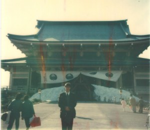 Sumoflam at Buddhist Temple 1977