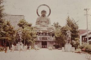 Big Buddha in Japan 1976