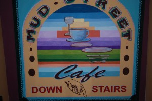 Artsy Mud Street Cafe sign