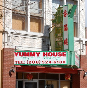 Yummy House Chinese - Idaho Falls, Idaho