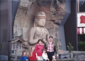 Usuki, Japan 1988
