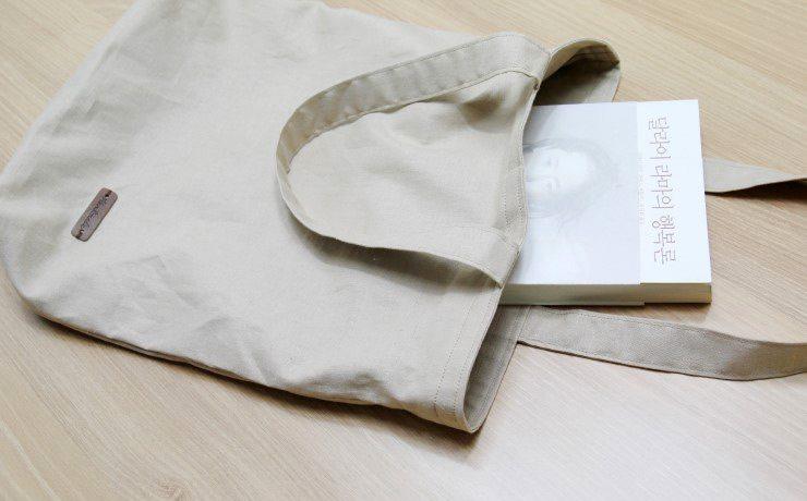 #ZeroDechet – Le sac de courses à réaliser soi-même