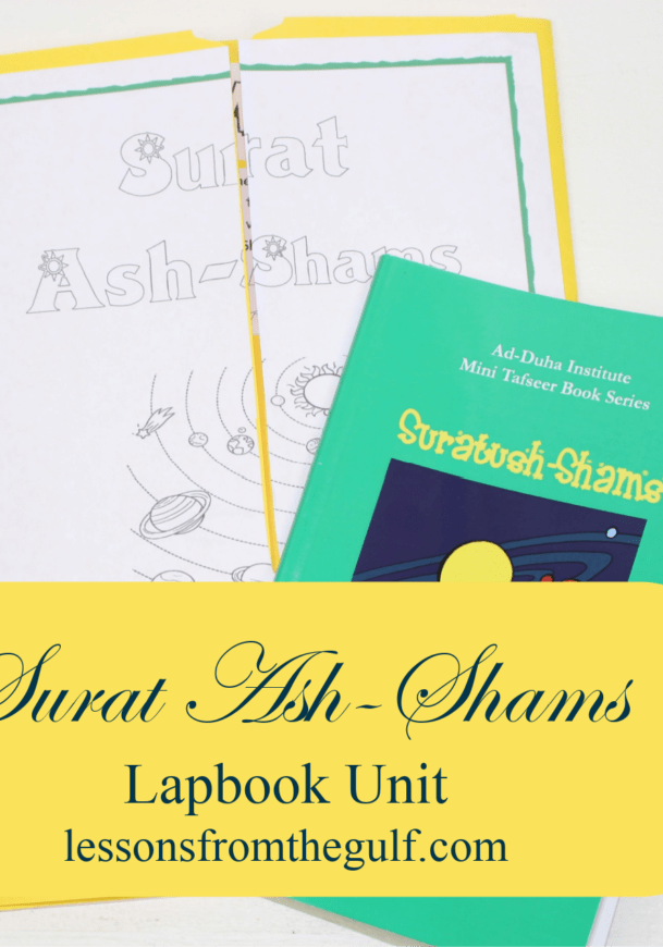 Tafsir Surat Ad Dhuha : tafsir, surat, dhuha, Tafsir, Archives, Lessons