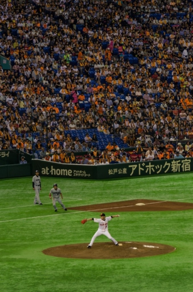 Photo of Japanese pitcher