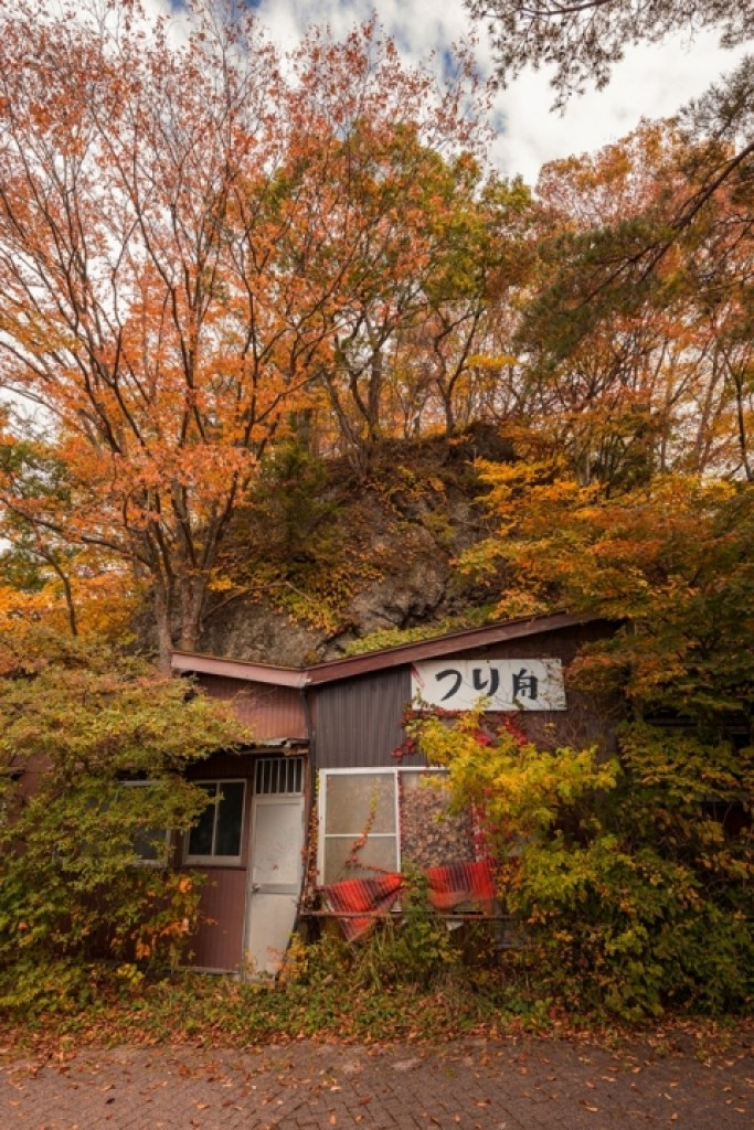 Photo of old shack in Japan