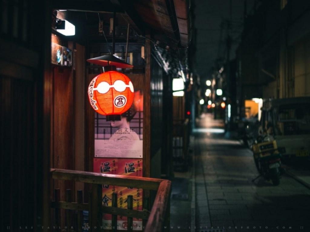 Kyoto Side Street