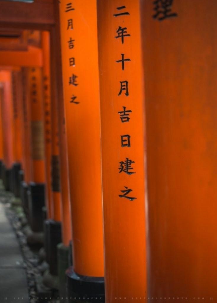 Fushimi Inari Shrine Kyoto