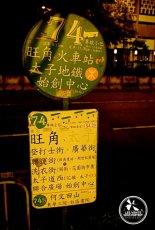 Kowloon-Hong-Kong-4