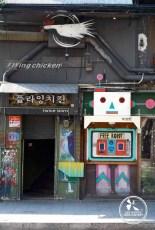 Robot Seoul Coree-du-sud