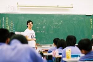 Enseignement des mathématiques à Singapour