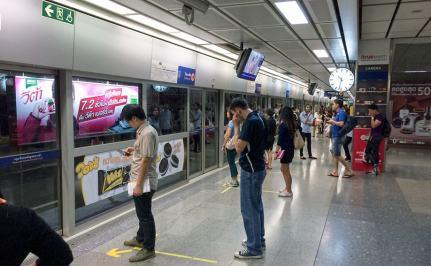 Le métro de Bangkok
