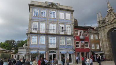 Braga - Façade en azulejos