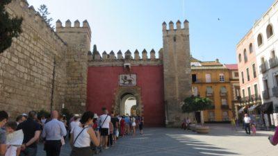 L'entrée de l'Alcazar de Séville.