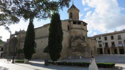 Sacra Capilla del Salvador à Ubeda
