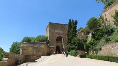 Entrée de l'Alhambra de Grenade