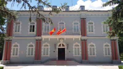Le Palais de Danilo, siège actuel de la Présidence de la République du Monténégro.