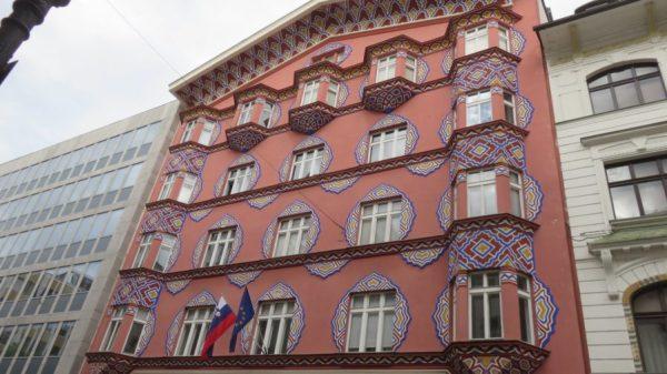 Le bâtiment richement décoré de la banque coopérative de Ljubljana - Slovénie