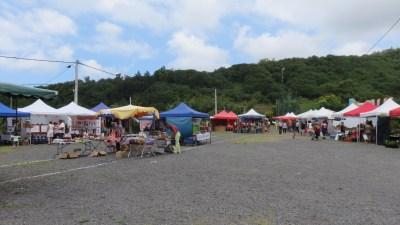 Marché du curcuma - Plaine des Grègues (Réunion)