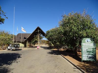 Sedudu Gate - Entrée du Parc National de Chobe - Botswana