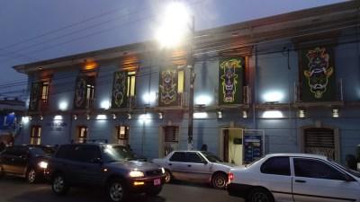 Le centre ville de Cartago (Costa Rica)